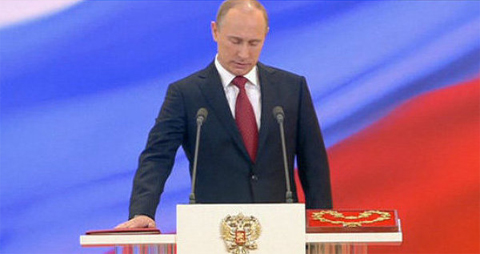 Putin bắt đầu lễ nhậm chức tổng thống Nga