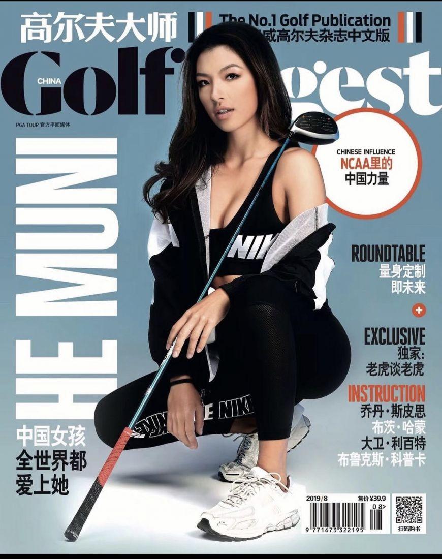 ngam-ve-goi-cam-cua-golfer-trung-quoc-duy-nhat-vuot-cat-tai-evian-championship