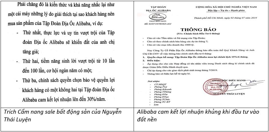 """Bí mật nghệ thuật """"gài bẫy"""" của Chủ tịch Alibaba Nguyễn Thái Luyện alibaba nguyen thai luyen2 1569950963"""
