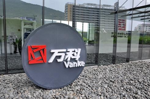 China Vanke hiện là hãng bất động sản lớn nhất Trung Quốc. Ảnh: Morning Whistle