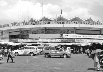 Mặt trước chợ Đầm Nha Trang (TP Nha Trang, Khánh Hòa).
