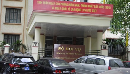 Sau khi di dời ra trụ sở mới tại quận Cầu Giấy, Bộ Nội Vụ vẫn giữ lại trụ sở cũ.