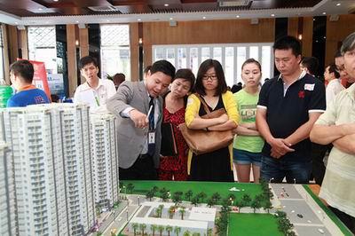Điều kiện để đào tạo, bồi dưỡng kiến thức hành nghề môi giới bất động sản