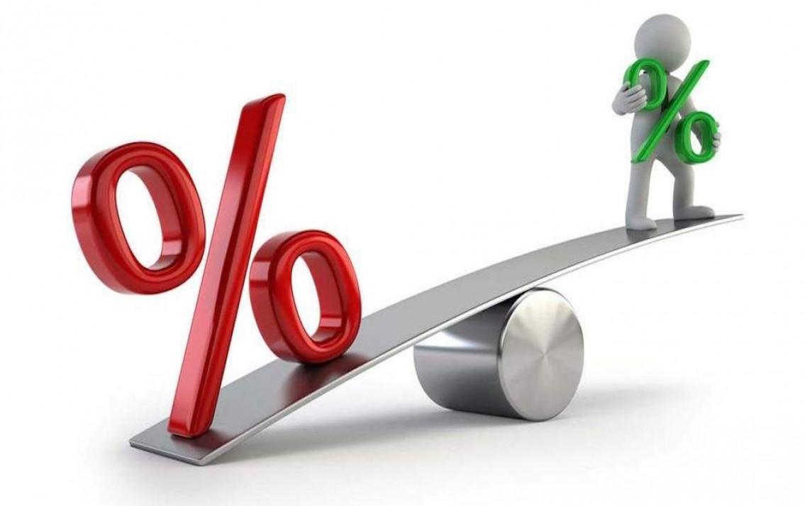 Một lãnh đạo NHNN cho biết, lãi suất vẫn trong tầm kiểm soát của NHNN