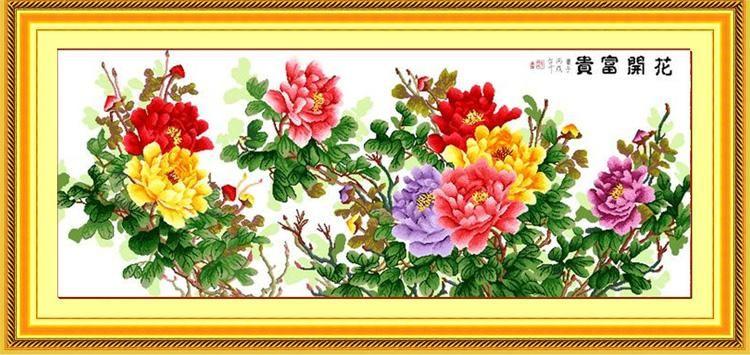 Ý nghĩa tranh 8 bông hoa mẫu đơn