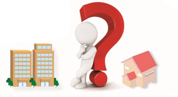 Chọn mua nhà phố hay chung cư?