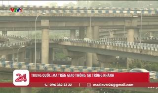 """Trùng Khánh: Thành phố không dành cho người """"mù đường"""""""