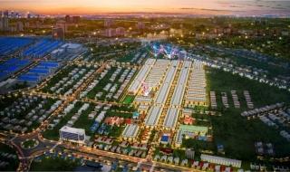 Video giới thiệu dự khu dân cư Minh Châu