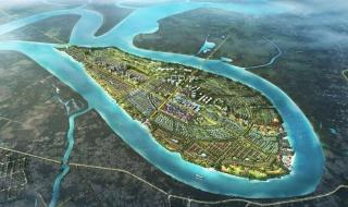 Dự án Swan Bay Đồng Nai
