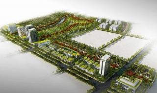 Dự án Vinh Heritage Nghệ An