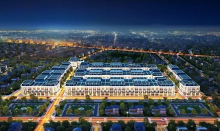 Dự án Star New City Đồng Nai