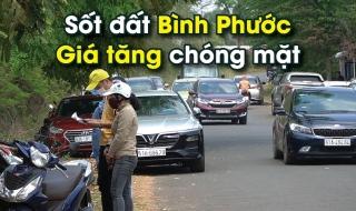 Sốt đất tại Bình Phước: Đề xuất sân bay còn trên giấy, giá đất đã tăng hàng chục tỷ đồng
