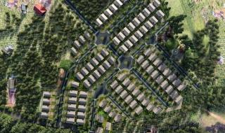 Dự án The Tropicana Garden Lâm Đồng