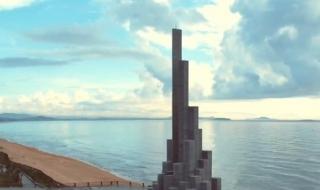 Tòa tháp biểu tượng mới của Phú Yên