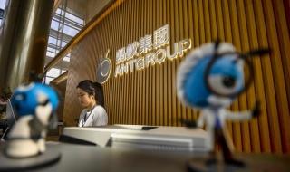 Các công ty Internet Trung Quốc sẽ vượt 'bão quy định' của Bắc Kinh?