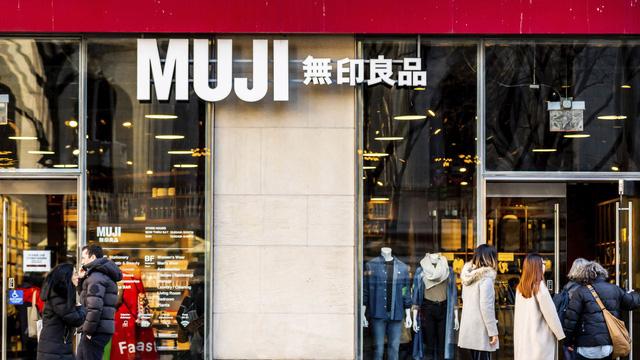 Một cửa hàng Muji ở New York.