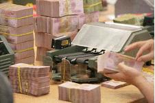 HSBC: Lãi suất có thể giảm thêm 1%