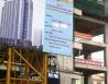 Công ty TNHH Thăng Long xây nhà 17 tầng không cần phép