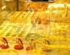 Giá vàng biến động trước lo ngại khủng hoảng ngân hàng tại Eurozone