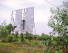 Điểm mặt dự án bị thu hồi (K2): An Phú Hưng-giấc mơ không thành