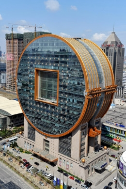 Tòa nhà hình đồng xu tại Đài Loan, Trung Quốc